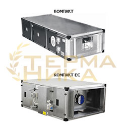 Вентиляционные компактные установки