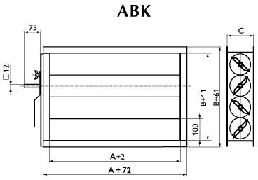 Клапан для прямоугольных каналов АВК