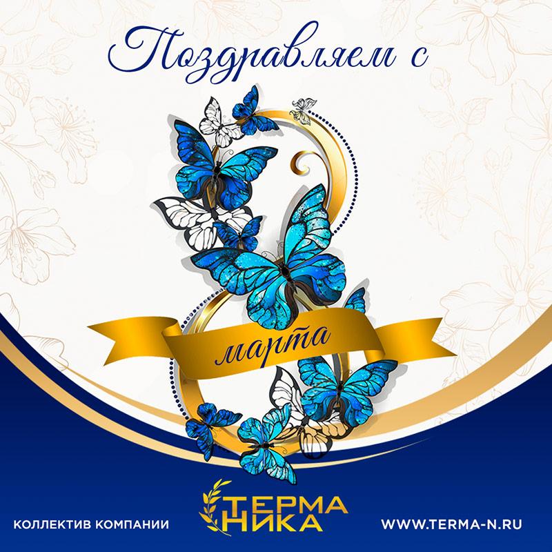 termanika-8march-01