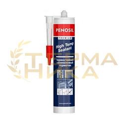Термостойкий силиконовый герметик PENOSIL High Temp, 310мл