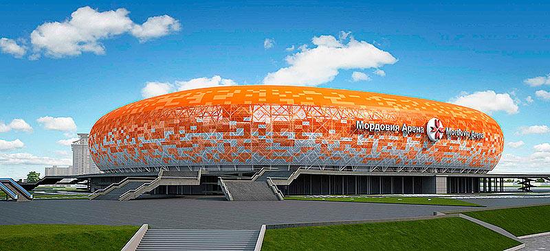 Открытия стадиона