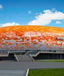 """Открытие стадиона """"Мордовия Арена"""" в Саранске"""