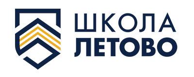 30 дней до открытия Международной школы Летово