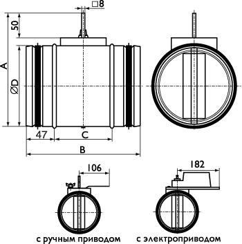 Клапан для круглых воздуховодов КВК-Р