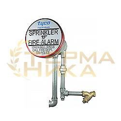Гидравлическая сирена WMA-1