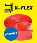 K-flex fonometal